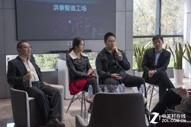 洪泰智造工场创新孵化 国机集团领导点赞