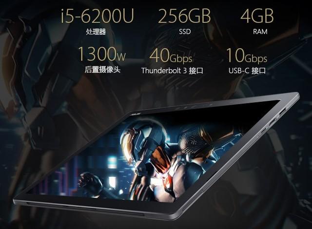 华硕灵焕3 Pro随型所变自在开启