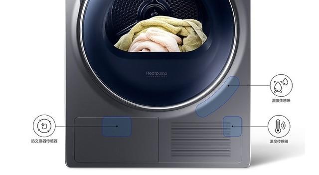 35分钟快烘是怎样的体验?这台干衣机竟深藏不露