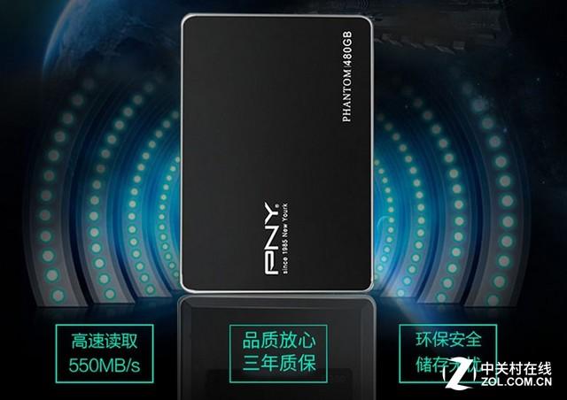 """买了幻象不用""""幻想"""" PNY新款SSD来袭"""