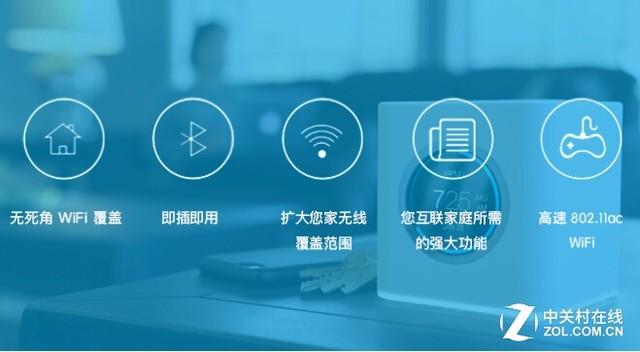 解决家庭WiFi难题 AMPLIFI HD即将上市