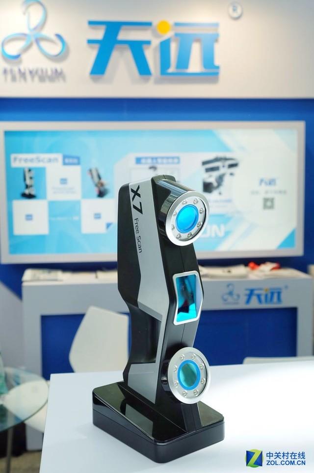 更快更准 天远发布激光三维扫描仪X7