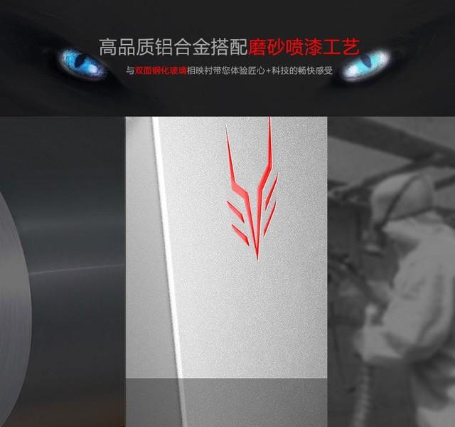 搭配1080Ti新卡王 金河田值得推荐主机