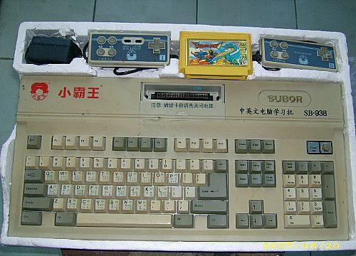 少年留步,这把键盘你值得入手!