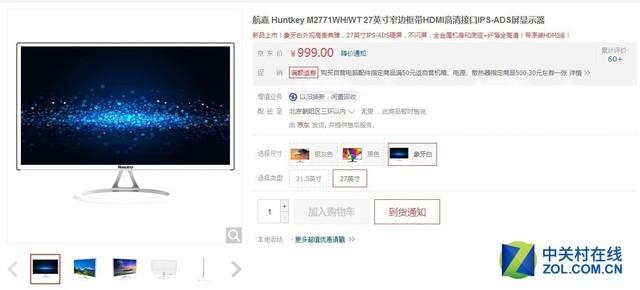 双·11显示器买哪款?京东热销性价比前瞻