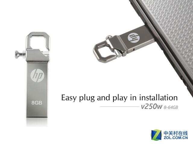 11.11低价延续 HP v250闪存盘天猫热销