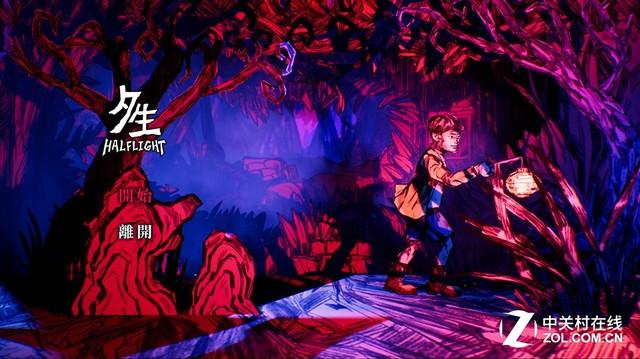 游戏设计大赛头奖作品《夕生》登陆Steam