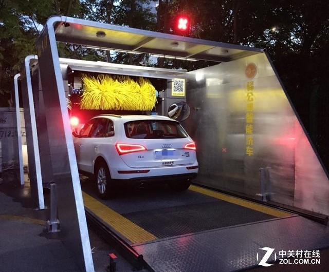 24小时不打烊 驿公里打造洗车行业ATM