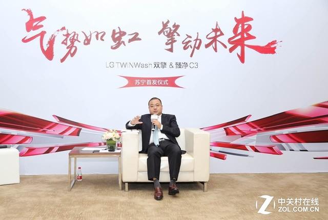 专访LG穆刚:中产阶级将迎爆发 好产品必有好未来