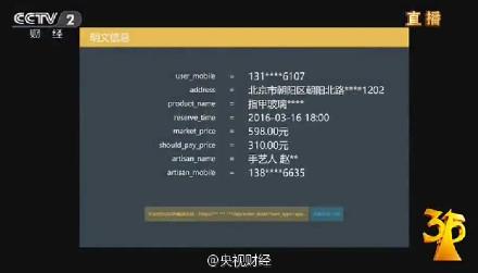 "<a href='http://www.pctx.cn' class='tag-link'>普创天信</a> :注重WIFI安全,别为""蹭网""买单"