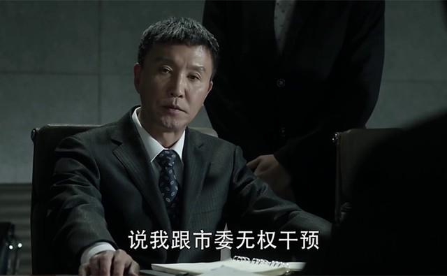 "男神节要更""MAN"" 男士必买好物TOP3"