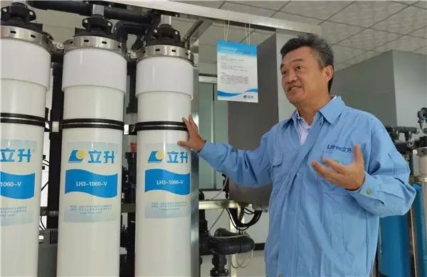 喝水的健康标准 立升净水器为您把关!