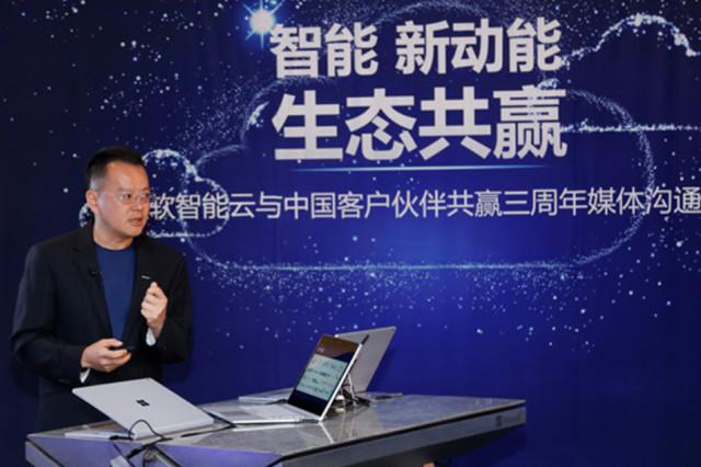 柯睿杰:未来1年内Azure规模将提升一倍