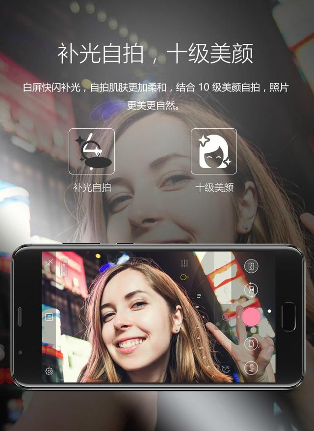 华硕正式宣布电神4 双摄配5000mAh电池