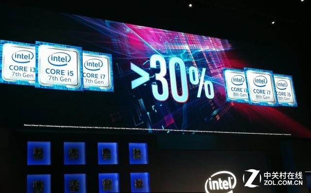 性能提升30% Intel第八代i5现身笔记本