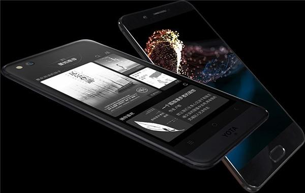 双屏手机YOTA 3本月亮相 在大使馆发布