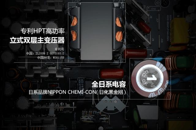 振华品质 LEADEX G550无极限不突破