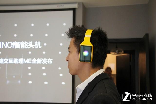 听的懂会交流 VINCI智能头机新品发布