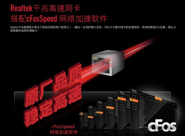 人气游戏主板 技嘉AB350M-Gaming 3热售