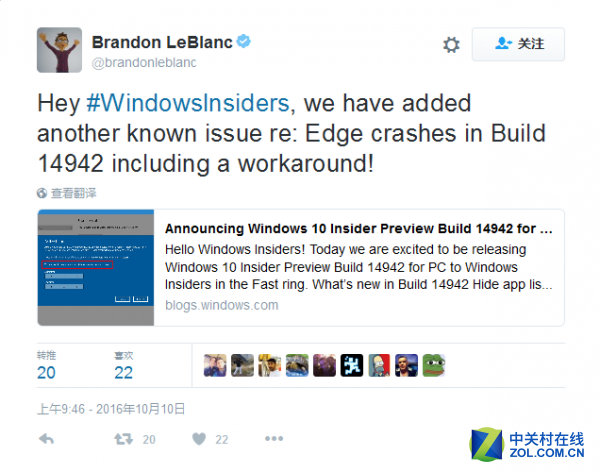 Edge浏览器在Windows 10 14942中崩溃:解决办法放出