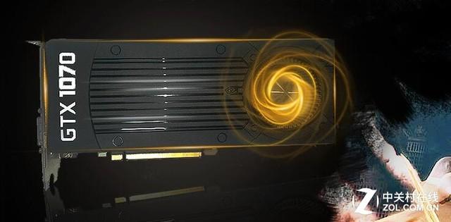七代i7+GTX1070 机械革命游戏台机8999元