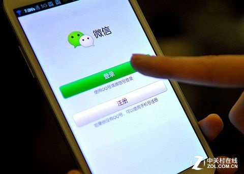 """网络十大不正经社交软件 第一名""""亮了"""""""