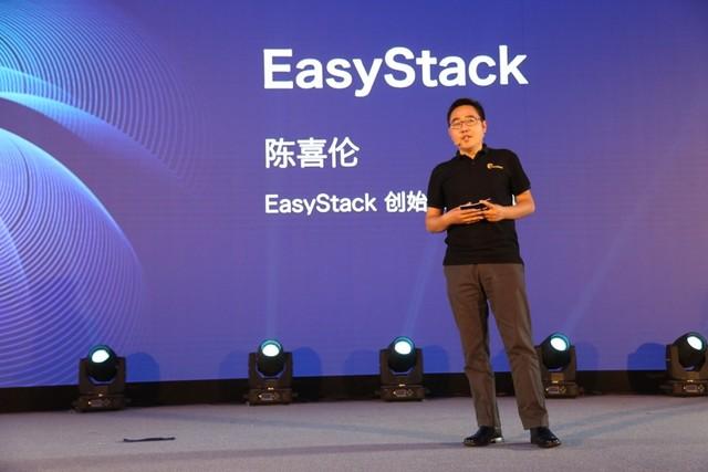 如何做世界级公司 EasyStack打出组合拳