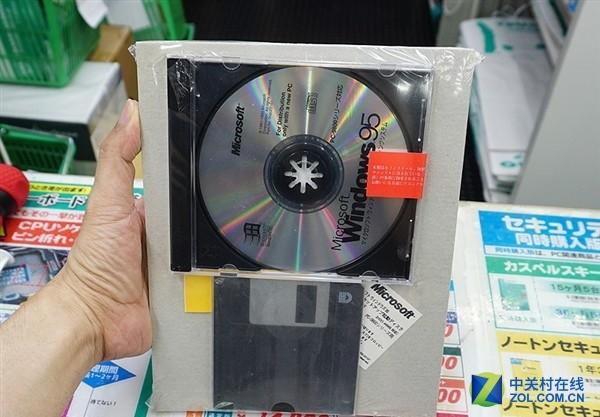 惊现未拆封Windows95盘 距今已22年