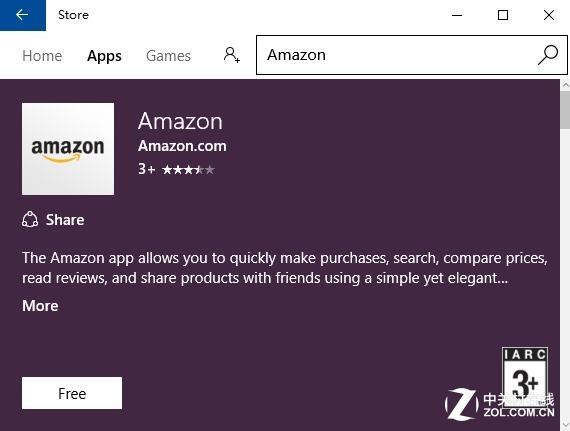 亚马逊表示并未放弃Windows Phone平台:团队正在打造新应用