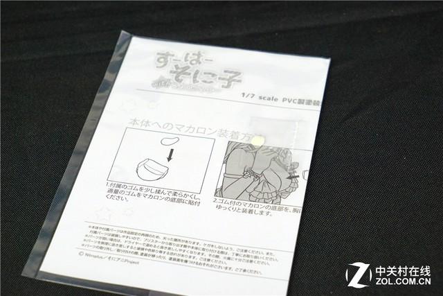 「Z玩主」超级索尼子 马卡龙塔 Ver.