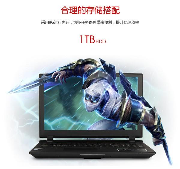 7499元GTX1060游戏本战神ZX7-SP5D1陪你战个痛快