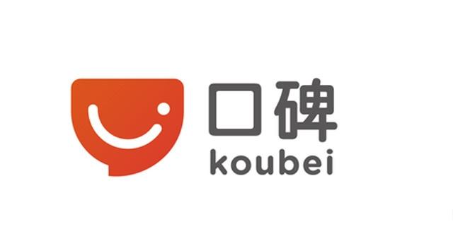 支付宝口碑logo矢量图