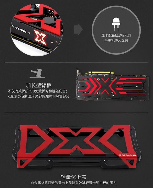 RX500新品发布 迪兰RX 570显卡同期上市
