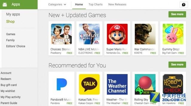 """谷歌悄然移除Play商城""""本周免费应用""""区块"""