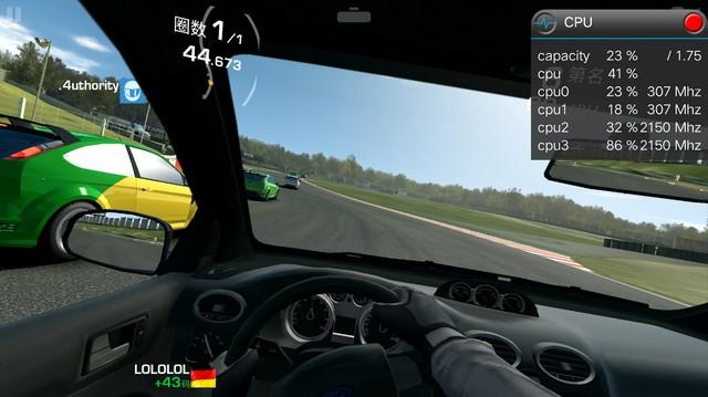 配置敢称真旗舰 vivo Xplay6游戏性能评测