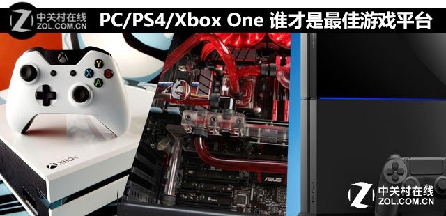 PC/PS4/Xbox One 谁才是最佳游戏平台 完 周六推荐