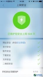 创新单屏分分钟刷出精彩 QQ浏览器6.4版上线
