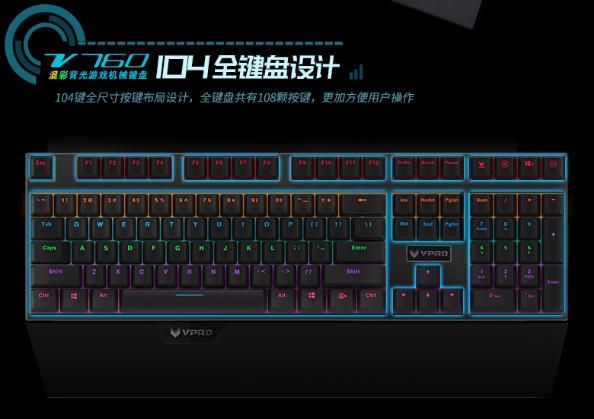全键无冲突设计,能够真正实现USB接口下全键盘按键同时按下无冲突,能够满足玩家对于按键同时按压比较多的游戏。