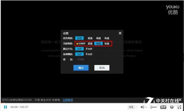卡顿成习惯 网速多快可以流畅看视频?
