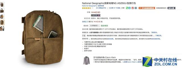 时尚双肩背 亚马逊国家地理摄影包特价