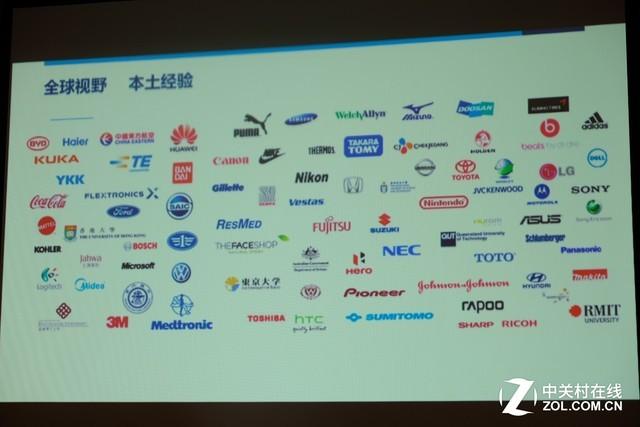翟莲子:30年经验服务中国30000+客户