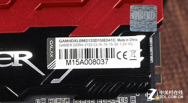 影驰GAMER 4GB DDR4 2133内存参数 影驰GAMER 4GB DDR4 2133内存的工作电压为1.2V,支持PC4-17000内存速率标准,时序为CL15-15-15-35。 这款内存加入第二代匀光技术,实现了更多灯光颜色,并且带呼吸灯效果,呼吸间隙为4秒。