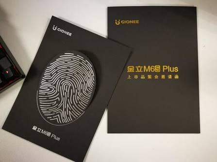 重点提升指纹加密安全,金立M6S Plus即将发布