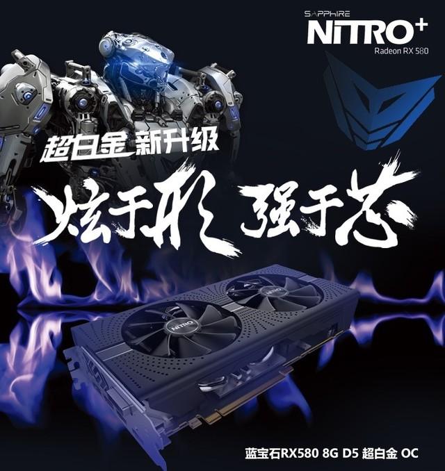 实力挖矿首选 蓝宝石RX500显卡强劲推荐