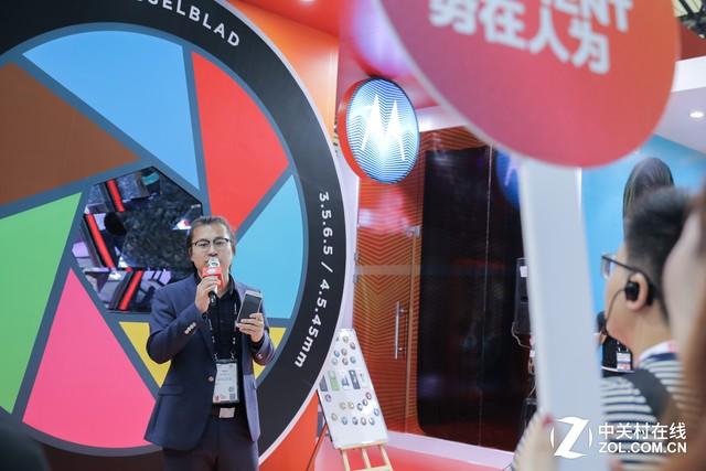 2017世界移动大会上海 科技版的迪斯尼