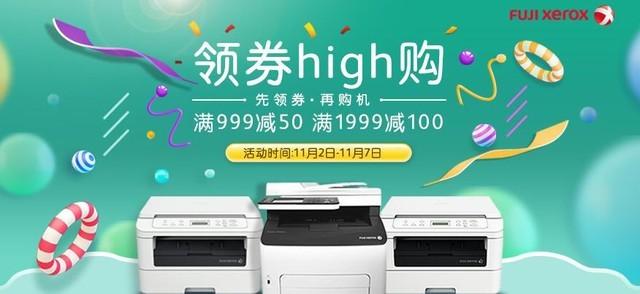 11.11京东700元左右无线打印机可选这些