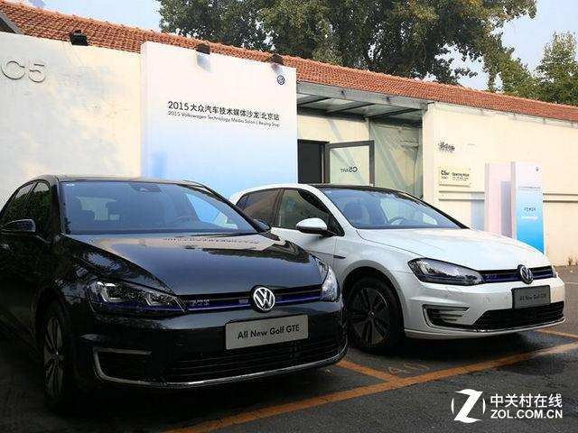 触碰车联网大众汽车技术媒体沙龙北京站