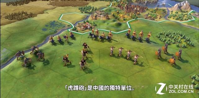 《文明6》中国文明预告,大家来当秦始皇