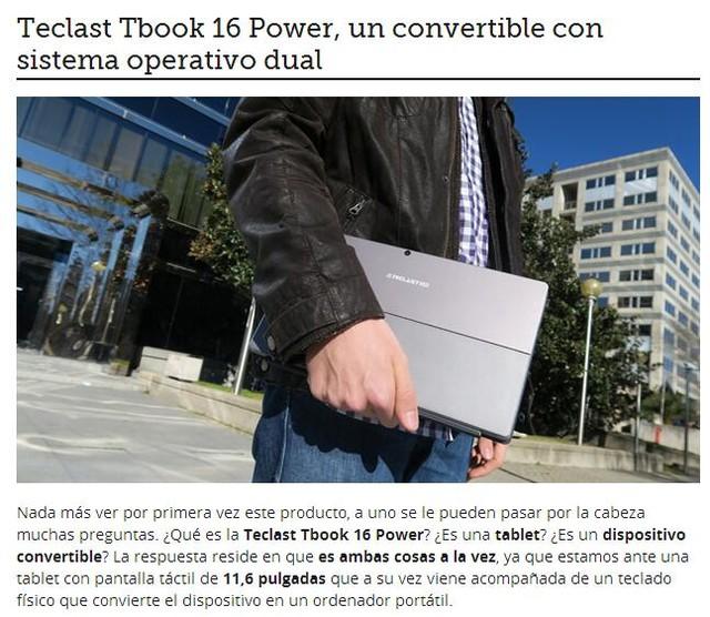 老外也点赞 Tbook 16 Power海外评测热捧