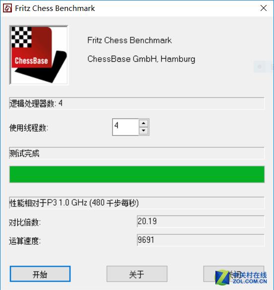 升级GTX1050Ti 暗影精灵II Pro评测